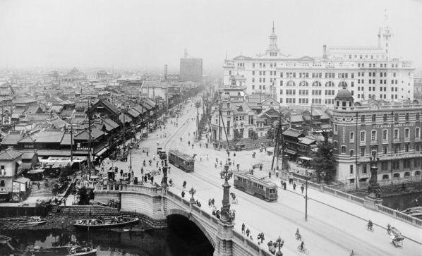 Tokyo Vintage Photo