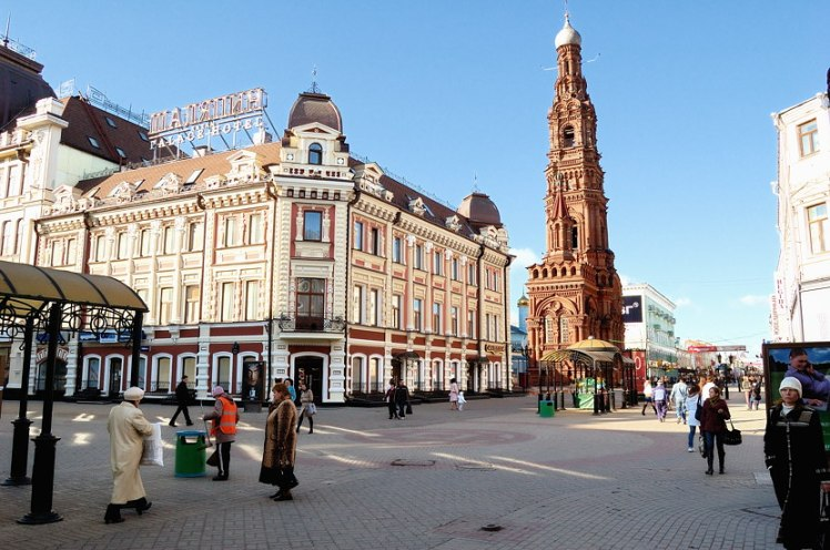 Kazan-Arbat-—-the-pedestrian-zone-—-Bauman-street-2.jpg