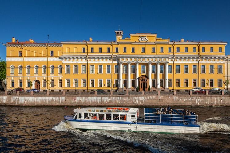 Yusupov Palace.jpg